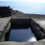 Worm Hole, Inis Mór